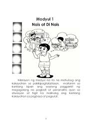 k to 12 grade 2 learning material in mother tongue based mtb mle