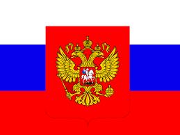 Eussian Flag Image Democratic Republic Of Russia Flag Png Alternative