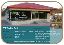 bedouin tent for sale bedouin tent for sale dubai archives al ameera tents and shades