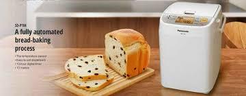 Pizza Dough In A Bread Machine Best Bread Makers In 2017 Top Picks Reviews U0026 Comparisons