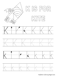 14 best images of dotted line alphabet worksheets dotted line