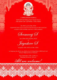 indian wedding card indian wedding card template theveliger