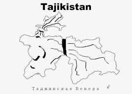 Blank Map Of Central Asia by Funny Maps An Outline Map Of Tajikistan Funny Maps Of The
