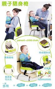 Booster Chairs For Toddlers Eating by Multifunctional Portable Baby Dining Chair Foldable Baby Booster