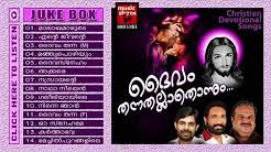 new tamil christmas songs 2014 mp3 free download youtube
