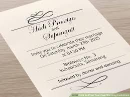 printed wedding invitations print at home wedding invitations print at home wedding