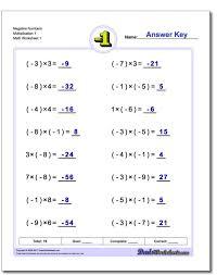 division worksheets for grade 1 koogra