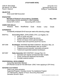 sle resume for entry level accounting clerk san diego entry level accounting objective make inside accounting resume