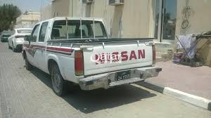 nissan pickup 2013 1988 nissan pickup for sale 4000 riyal qatar living
