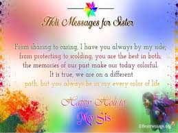 happy holi 2016 wishes messages quotes