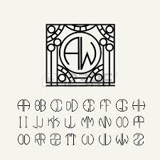 Create Monogram Initials Monogram Initials Stock Photos Royalty Free Monogram Initials