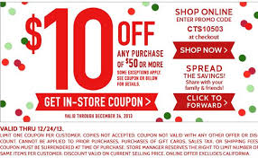 christmas tree shop online christmas tree shops coupon decorating ideas
