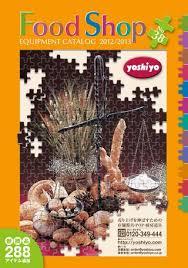 yoshiyo no38 by yamamoto k issuu