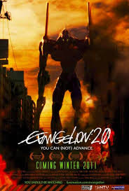 ver evangelion 20 you can not advance