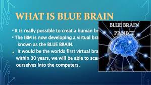 Best Ppt Presentation On Blue Brain Project Worlds Best Ppt