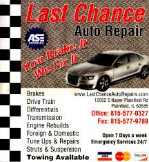 lexus corporate naperville il auto repair plainfield il maintenance service auto repair