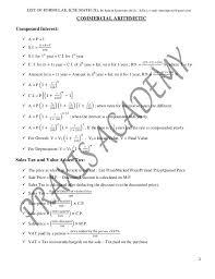 icse mathematics formulae sheet