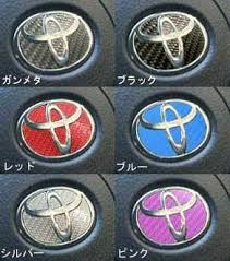toyota trucks emblem magical carbon toyota steering emblem cest 1 toyota car stuff