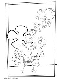invincibubble is a spongebob squarepants u0027s superhero in the new