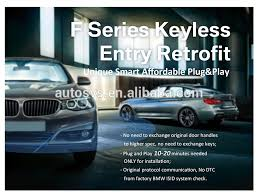 bmw 1 series keyless entry technology unichip car keyless entry system for b m w 1 series