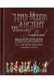 modern haggadah hyper modern ancient with it traditional haggadah new edition