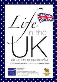 attitudes bureaux in the uk by edu plus cic issuu