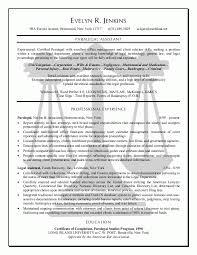 Legal Assistant Resume Samples by 11 Best Resume Sample Basic Job Appication Letter