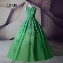 popular lime green prom dresses buy cheap lime green prom dresses