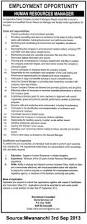Benefits Administrator Resume Benefits Administrator Cover Letter