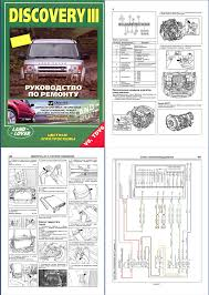 land rover discovery iii 2004 2009 repair manual
