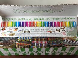 Eastern Europe Iron Curtain 30 Days Of Candy Subscription Box Review Coupon September 2015
