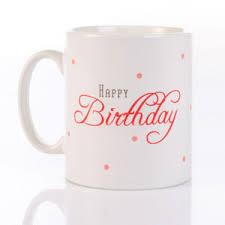 happy birthday design for mug happy birthday personalised spotty design mug birthday gifts and