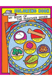 passover seder book passover coloring book 9950 850x1300 jpg