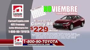 toyota financial carson toyota november sales event in spanish español youtube