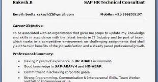 Sap Abap Resume Format Download Microsoft Word Resume Templates Anish Das Sarma Thesis