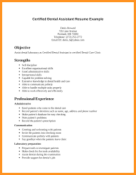 dental assistant resume skills list bio letter format