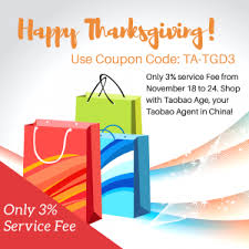thanksgiving day special offer taobao coupon taobao age