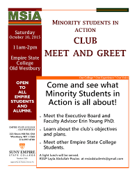 Invitation Cards For Alumni Meet October 2015 Minority Students In Action