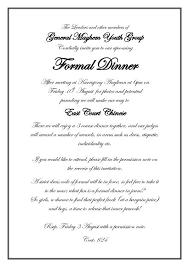 graduation announcement wording designs graduation announcement wording exles in conjunction with