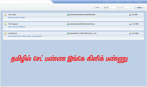 live chat room online tamil live chat room thecreativescientist com