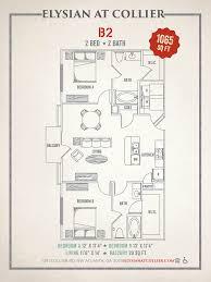 4 Bedroom Apartments In Atlanta Atlanta Georgia Apartments Atlanta Rental Apartment Floor Plans