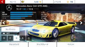 car mercedes png image mercedes benz clk gtr amg base stats png asphalt wiki