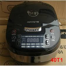 220v kitchen appliances 40t1 1000w household kitchen appliances smart 4l mini rice cooker