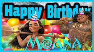 Princess Birthday Meme - moana birthday meme birthday best of the funny meme