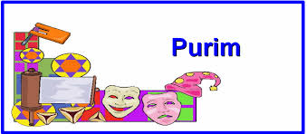 purim cards holidays