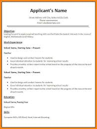 resume writing ppt free download persuasive essay on buying a car