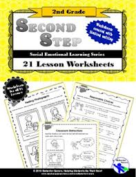 second step 2nd grade 21 lesson worksheets by behavior savers tpt