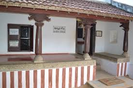 In House Meaning by Courtyard Meaning In Tamil Image Gallery Hcpr