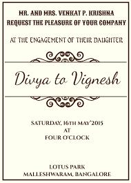 muslim engagement invitation cards in hindi my wedding invitation