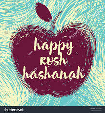 greeting card wiyh symbol rosh hashanah stock vector 476372005